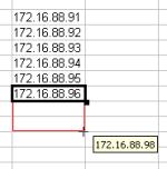 Изменяются последние цифры IP-адреса