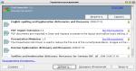 (Рис.1) CurConverter в списке установленных расширений.